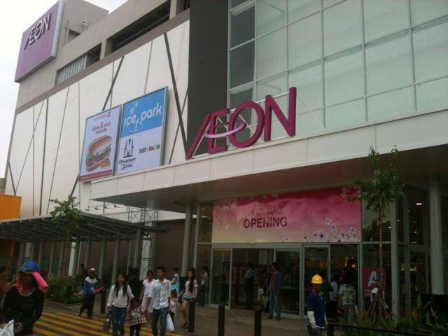 Centro comercial en Phnom Penh
