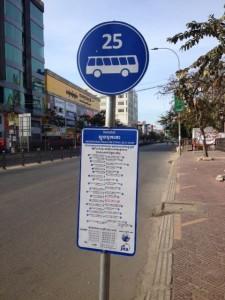 Autobús en Camboya
