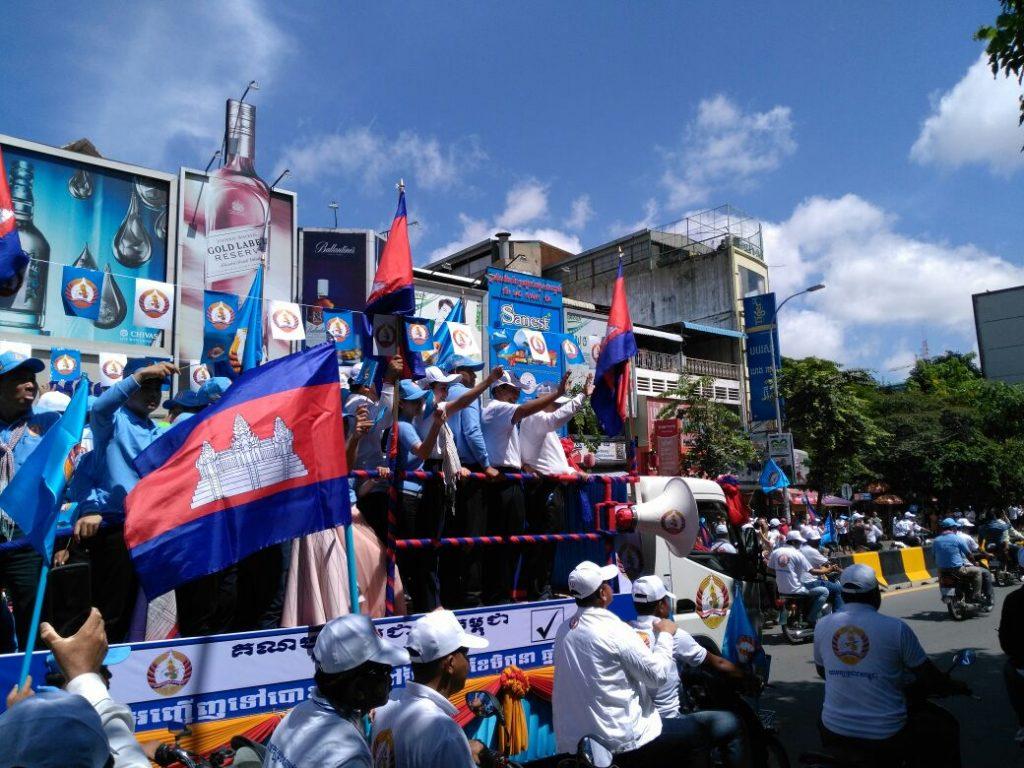 elecciones en Camboya